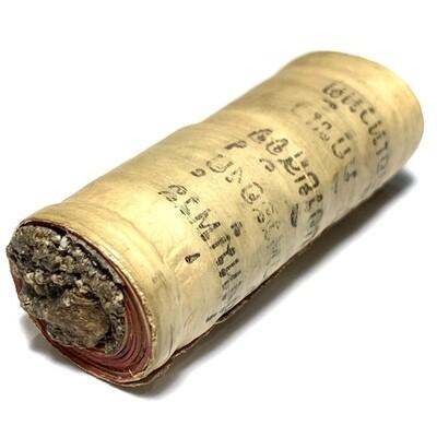 Takrut Bailan Ud Pong Sacred Grimoire Parchment Scroll Muan Sarn Filled Buddhist Sanskrit Inscriptions Luang Por Nueang Wat Jula Manee