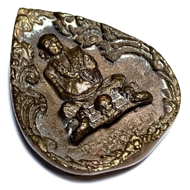 Rian Yod Nam 100 Pi Nuea Samrit 100 Years Edition 2538 BE Luang Phu Prohmma Wat Suan Himapant Nang Koi