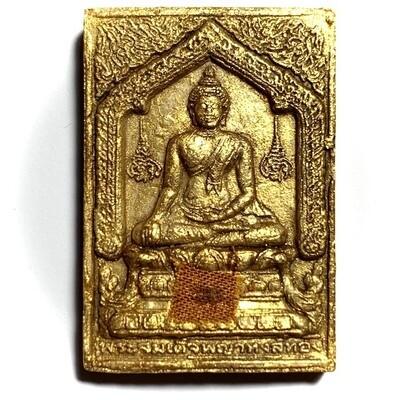 Pra Somdej Paya Hongs Tong Ongk Kroo Sacred Powders of 350 Monks Gold Leaf Jivara Robe Luang Phu Hmun Traimas 2543 BE Edition