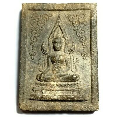 Pra Putta Chinarat Hlang Dhamma Chakra Nuea Bailan 2512 BE Luang Por Guay with Blessings by LP To LP Pring & LP Nai