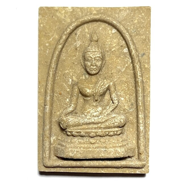 Somdej Chiang Saen Hlang Yant Iswasu 2512 BE Blessed By Luang Por Guay LP To LP Prohm LP Ngern Ajarn Nam LP Dee