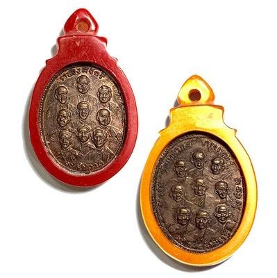Rian Gao Sangkarach Gao Maharach 9 Royal Monks 9 Kings 2513 - 2516 BE Wat Taepagorn Blessed by LP Guay, LP To, LP Pae, Kroo Ba Wang, LP Toon, LP Pring