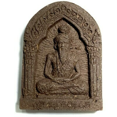 Pra Ruesi Roop Sum Nuea Pong Wan Pasom Rae Saksit  Luang Phu Prohmma Wat Suan Himapant Nang Koi
