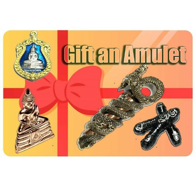Amulet Gift Cards 10$- 1000$