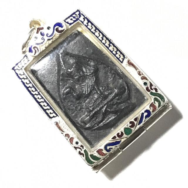 Nang Kwak Nuea Pong Jum Rak Hlang Yant 2490 BE Solid Silver Frame Luang Por Plern Wat Nong Mai Luang