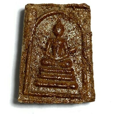 Somdej Hlang Roop Muean Pim Lek Nuea Chan Hmak Pasom Gesa 2518 BE Areca Nut Powders with Monk Hair Luang Phu Khaw Wat Tham Gong Plae
