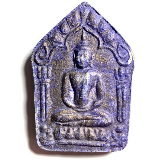 Khun Phaen Prai Kumarn 2515 BE Pim Hlang Baeb Nuea Muang Purple Double Sided Rare Model & Certificate Luang Phu Tim- Free Express shipping
