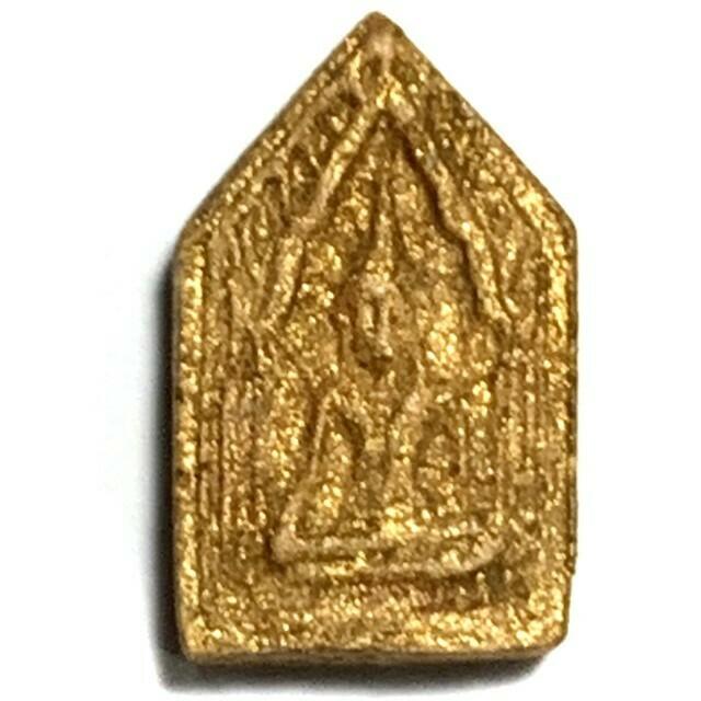 Khun Phaen Prai Kumarn Jiw 2514 BE Nuea Wan Dork Tong Sai Rae Tong Kam Luang Phu Gaew Gesaro & LP Tim Wat Laharn Rai