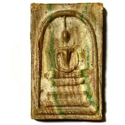 Pra Somdej Sai Rung Hlang Yant Ongk Pra 2513 BE Ud Pong Wat Silakhant Fiinal Edition Jao Khun Nor