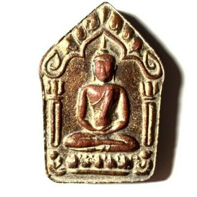 Khun Phaen Prai Kumarn 2515 Pim Sao Mee Sen Nuea Daeng Sai Rae Tong Kam 2 Takrut Pim Lek Chanuan Bead & Pla Tapian 2nd Prize Authenticity Certificate Luang Phu Tim