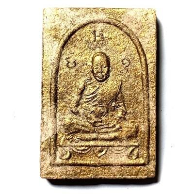 Pra Pong Prai Kumarn Pim Siarn Lek 2515 Nuea Chompoo  with Authenticity Certificate Free Shipping Luang Phu Tim Wat Laharn Rai