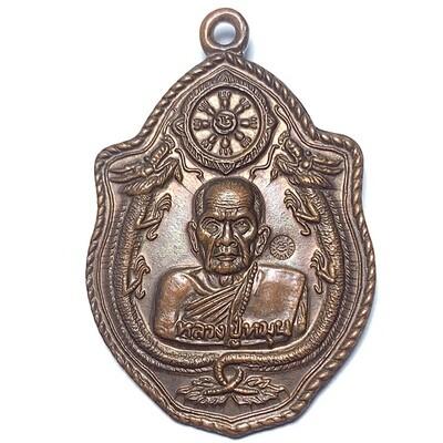Rian Mangorn Koo Nuea Tong Daeng Rom Man Pu Code Ma 2543 BE Luang Phu Hmun Wat Ban Jan