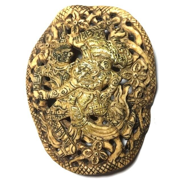 Ban Neng Hanuman Rob Totsagan Wicha Lanna Carved Skullbone Circa 2460 BE Kroo Ba Nanta Wat Tung Man Dtai