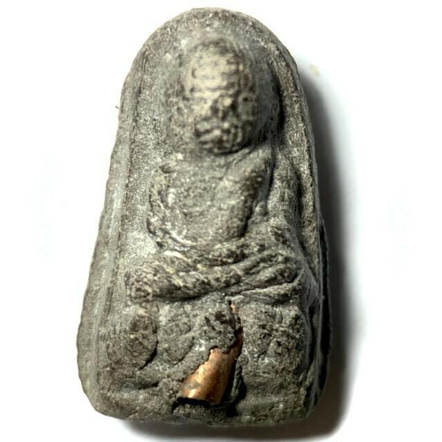 Pra Luang Por Tuad Pim Lek Fang Takrut Narai Plaeng Roop 2514 BE Rare Masterpiece Amulet Ajarn Nong Wat Sai Khaw