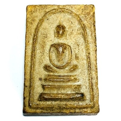 Pra Somdej Hlang Pra Sivali Pim Yai Niyom 2515 Nuea Pong Gae Nam Man Luang Por Guay Wat Kositaram