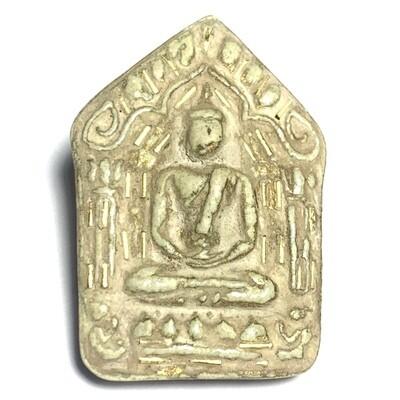 Khun Phaen Prai Kumarn Pim Niyom 2515 BE Block 2 Nuea Khaw 100+Solid Gold Takrut 3rd Prize Certificate Luang Phu Tim