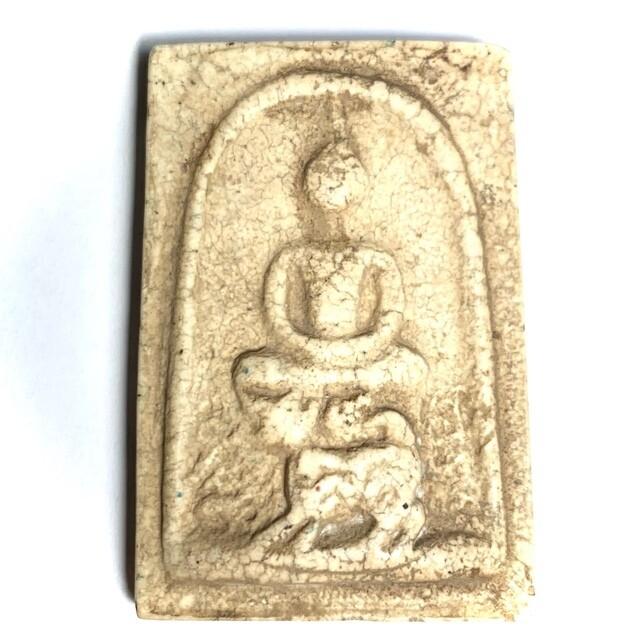 Somdej Khee Rachasri Pim Yai Niyom 2521 Buddha Riding Himapant Lion Luang Por Guay Wat Kositaram