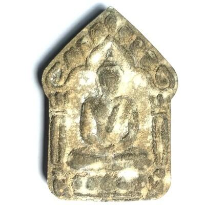 Khun Phaen Prai Kumarn Pim Song Pol Yai Takrut Sariga Koo Long Sai Rae Tong Kam & Certificate Luang Phu Tim