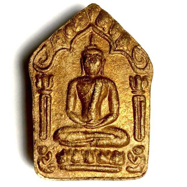 Khun Phaen Prai Kumarn 2515 Pim Yai Niyom Nuea Khaw Ta Bronze Ivory Ganesh in Rear Face 3rd Prize Certificate Luang Phu Tim