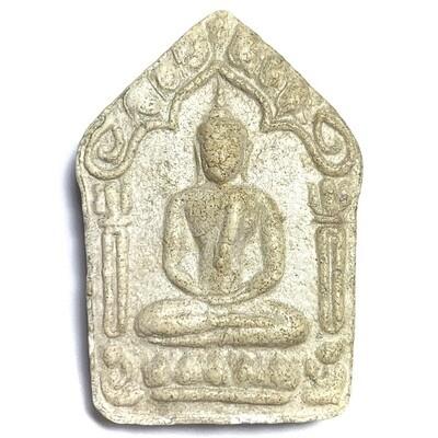 Khun Phaen Prai Kumarn Pim Niyom 2515 BE Block 2 Nuea Khaw Takrut Maha Bpraab & Authenticity Certificate Luang Phu Tim Free EMS