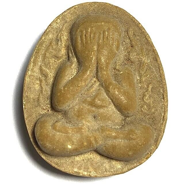 Pra Pid Ta Granok Khang Nuea Gesorn Pasom Gesa 2522 BE Luang Phu To Wat Pradoo Chimplee