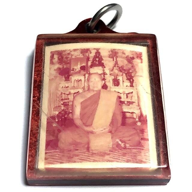 Roop Tai Nang Dto Moo Blessed Guru Monk Image 2518 BE 76th Anniversary Edition Pra Ajarn Fan Ajaro Wat Pha Udom Somporn