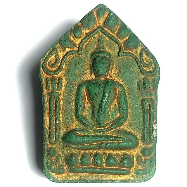 Khun Phaen Prai Kumarn Pim Yai 2515 BE Nuea Khiaw Pasom Khaw Hniaw Sukh Hlang Hanuman Nava Loha & Certificate Luang Phu Tim