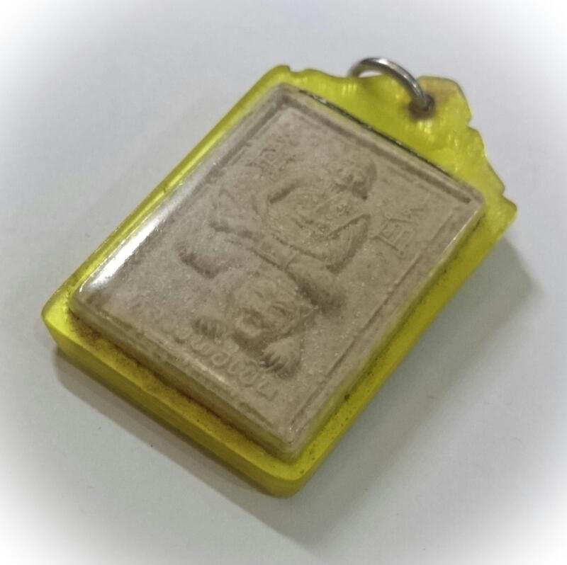 Pra Luang Por Phern Khee Suea (Riding a Tiger)  - Nuea Wan Herbal Powders-Som Pratana Edition 2537 BE - Wat Bang Pra