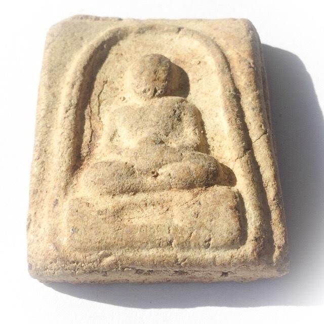 Pra Luang Phu Tuad Pim Dee Luang Wat Prasat Bunyawas 2505 BE -  + Ittijae Powders - Blessed in 2 Ceremonies by 234 Guru Masters