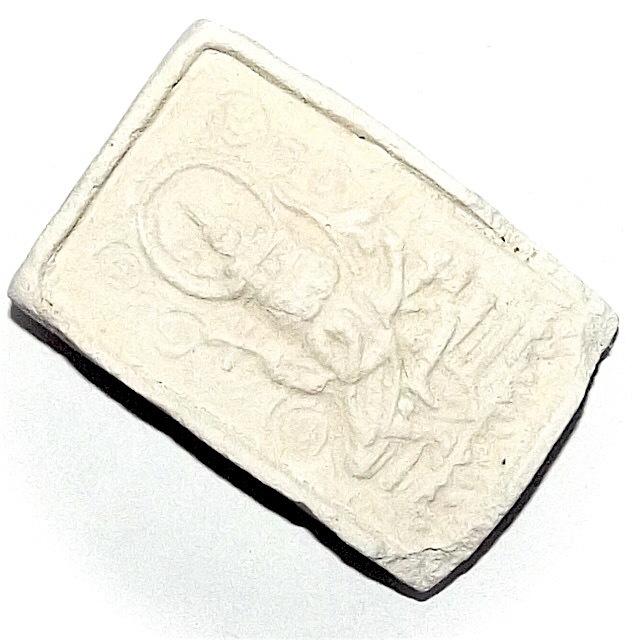 Pra Nuea Prohm Pim Yai (Large) 2517 BE First Edition -  4 Faced Brahma Amulet in Snow White Puttakun Powders - Luang Phu Doo - Wat Sakae