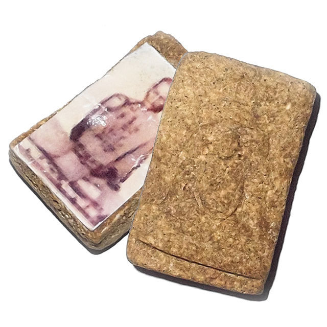 Pong Roop Muean Nang Sum Rakang  Lek Berk Naedtr Edition 2514 BE Votive Tablet - Guru Monk Photo on Rear Face Luang Por Prohm Wat Chong Kae Only 500 Made