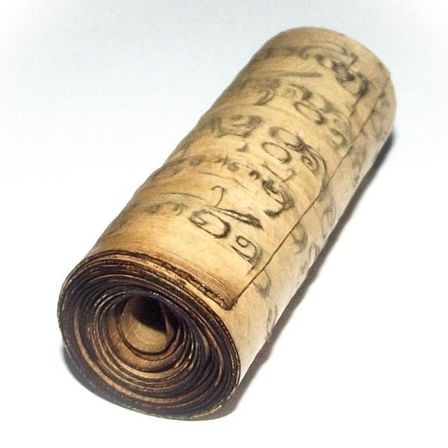 Takrut Bai Lan Sacred Parchment Yantra Scroll Spell with Lanna Agkhara Inscriptions - Kroo Ba Wang - Wat Ban Den
