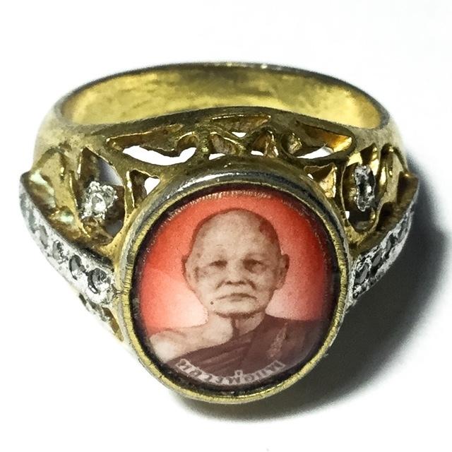 Hwaen Locket Nuea Tong Dork Buab Fang Paetch - Guru Monk Ring 1.7 Cm Inner Diameter - Luang Por Pae Wat Pikul Tong