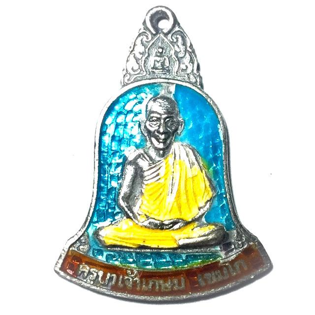Rian Rakang Hlang Pra Sangkajjai Sawasdee Mee Lap Plord Pai Edition 2538 BE - Ngern Long Ya Solid Silver with Rachawadee Enamels - Luang Por Kasem Khemago