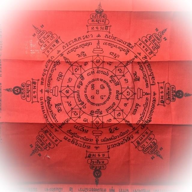 Pha Yant Pra Tammarach 2523 BE Sacred Yant Cloth for Protection + Invincibility  - Ajarn Chum Chai Kiree