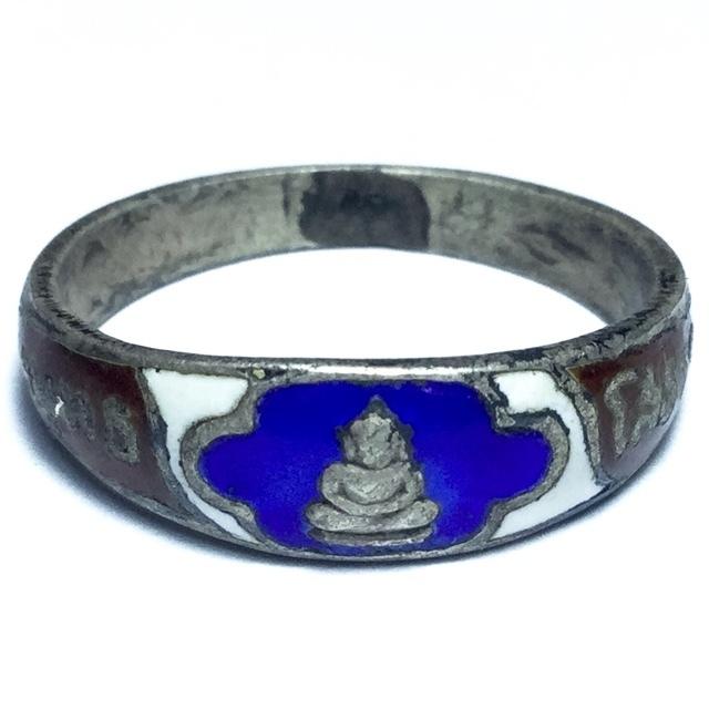 Hwaen Nuea Ngern Long Ya Tong Chat Luang Por Sotorn 2506 BE - Wat Sothorn Woraram