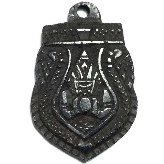 Rahu Om Jantr Sema Kwam Pim Lek Niyom Krob Suudt 1 Eyed Coconut Shell Carved Asura Deva Eclipse God + Spell Inscriptions - Luang Por Pin Wat Srisa Tong