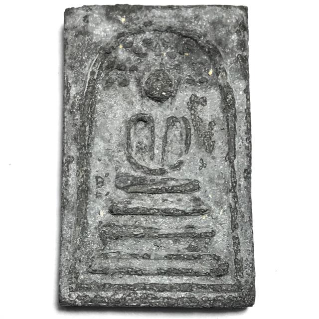 Pra Somdej Prok Po Ok Rong 5 Traimas Empowerments 2518 - 2523 BE - Nuea Bailan  - Luang Phu To Wat Pradoo Chimplee