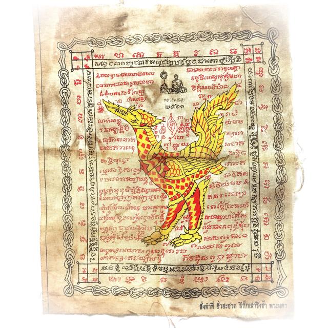 Pha Yant Paya Hongs Kaa Khaay 2511 BE 12 x 14 Inches Hua Ha Huad Sao Ching Cha - Luang Por Mui - Wat Don Rai