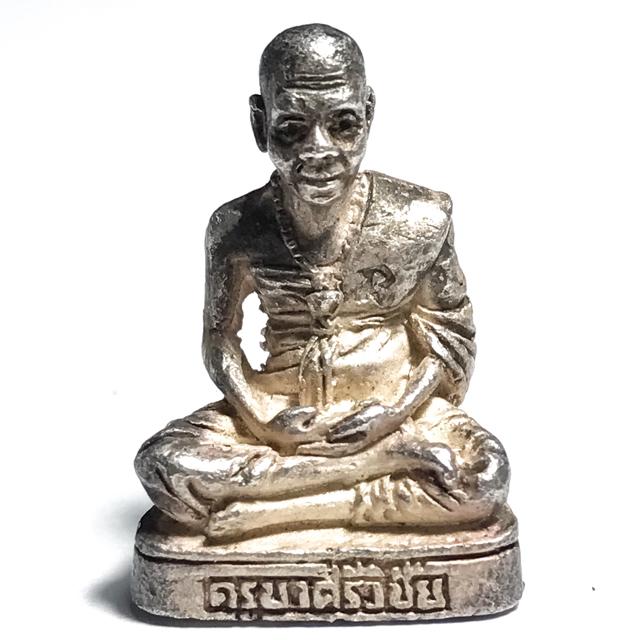 Pra Roop Lor Kroo Ba Srivichai 2527 BE 50th Anniversary Solid Silver Guru Monk Statuette Blessed at Wat Pratat Doi Sutep
