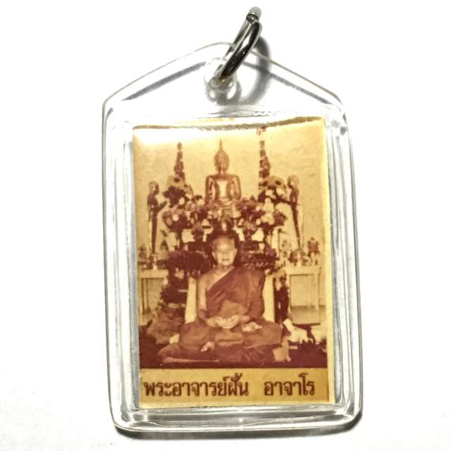 Roop Tai Nang Dto Moo Blessed Guru Monk Photograph 2518 BE 76th Anniversary Edition - Pra Ajarn Fan Ajaro - Wat Pha Udom Somporn