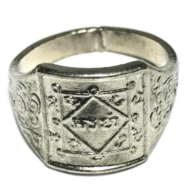 Hwaen Yant Arahang Nuea Galai Ngern Magic Yantra Ring - Luang Por Klaew - Wat Wang HIn