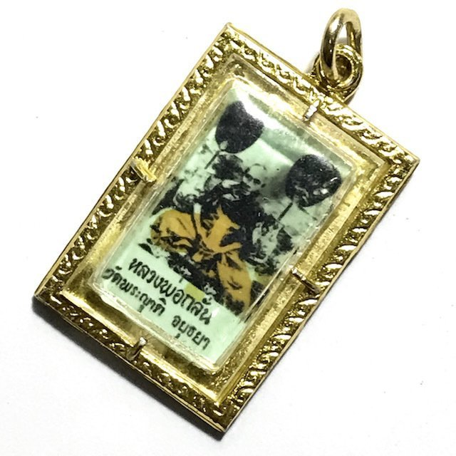 Locket Roop Tai  Luang Por Glan Hlang Yant - Guru Monk Photo in Sealed Casing with Yantra on Back Face - Wat Prayat
