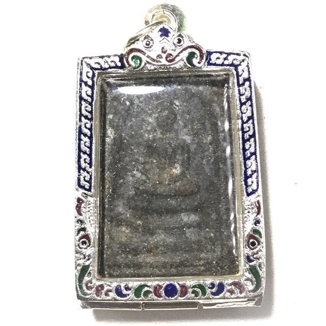 Pra Somdej Pim Bang Khun Prohm 2506 BE Solid Silver Casing 2 Blessing Ceremonies 234 Guru Masters - Wat Prasat