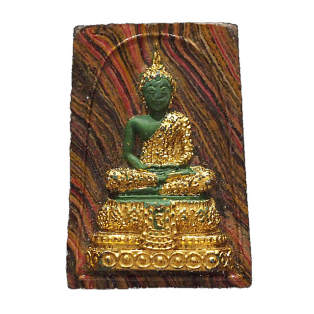 Pra Gaew Morakot Song Ruedu Hnaw 2512 BE Rare Rainbow Version - Emerald Buddha in Winter Robes - Luang Por Tong Rerm & Luang Phu Rerm