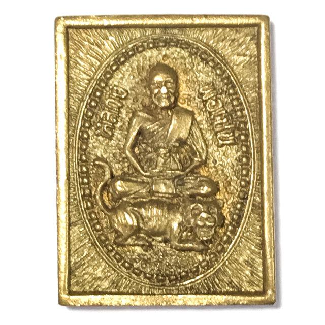 Rian Lor Roop Muean Nang Suea 2540 BE Pim Lek Nuea Rakang Luang Por Phern Tidtakuno Wat Bang Pra