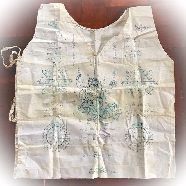 Suea Yant Hanuman Pichai Songkram Early Era Warrior Victory Yantra Shirt Hand Inscribed Luang Por Guay Wat Kositaram