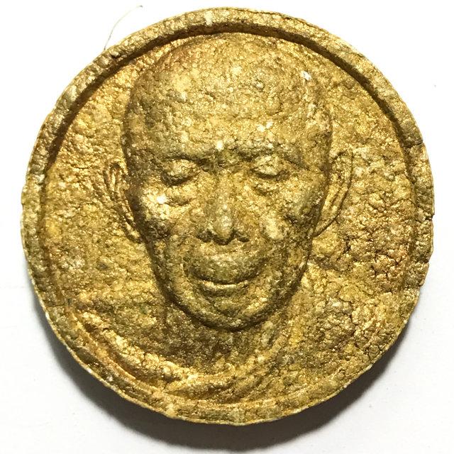 Roop Muean Pim Jantr Loi Ta Bronze 2518 BE 1st Edition Nuea Pong Prai Kumarn Luang Phu Tim Wat Laharn Rai Only 96 Made
