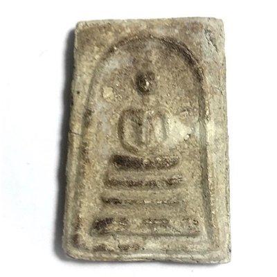 Pra Somdej Wat Rakang Kositaram Pim Gaes Bua Dtoom Kru Wat Sadter Reclining Buddha Hiding Place Find - Somdej Dto Prohmrangsri