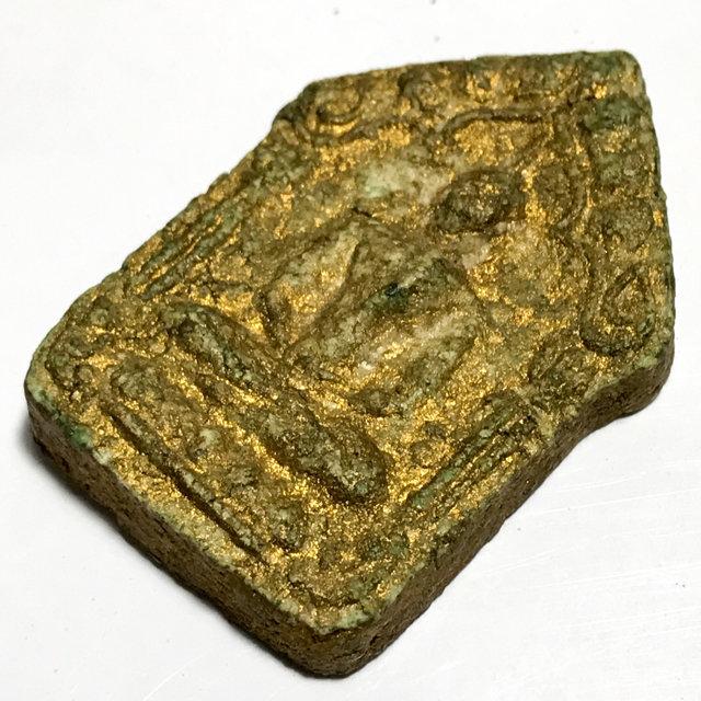 Khun Phaen Pong Prai Kumarn Pim Yai Block Hin Meed Gone Nuea Grayasart Takrut Sariga Koo Ta Bronze 2515 BE - Luang Phu Tim Wat Laharn Rai